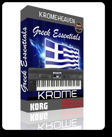 boite_greek_pack.png